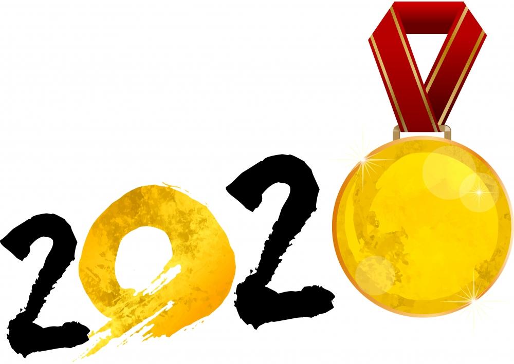 2020年がスタートしました!