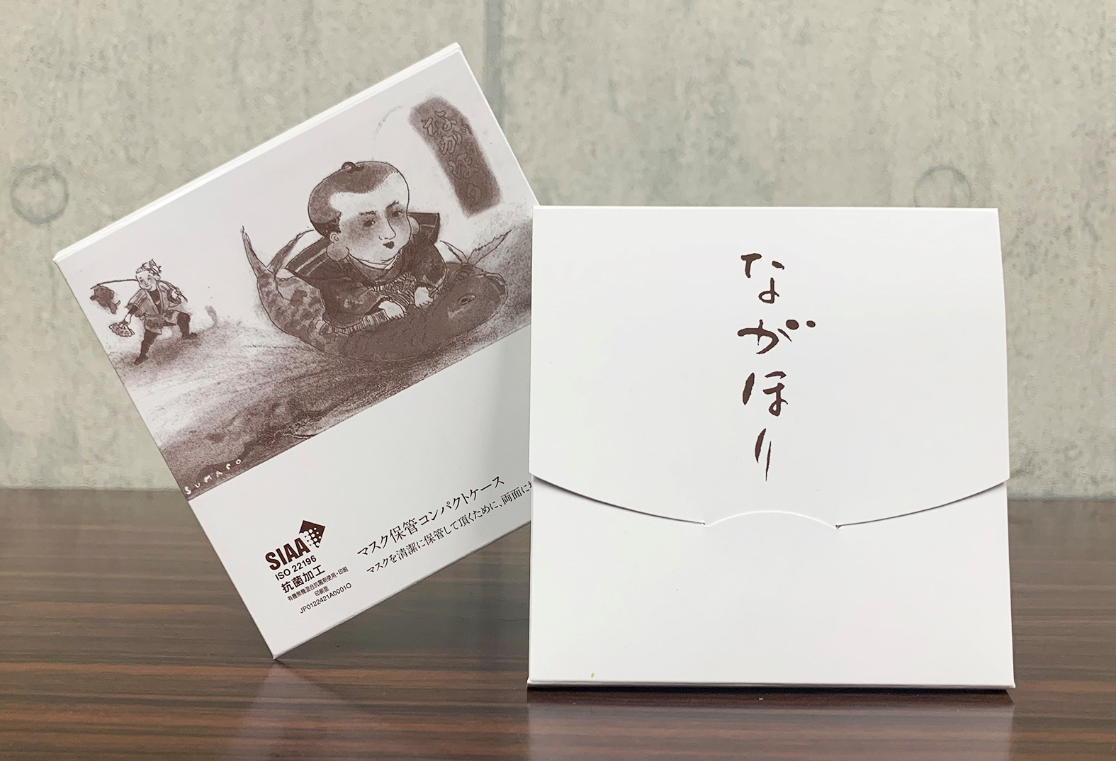 創作和食「ながほり」様に紙製抗菌マスクケースをご採用いただきました。